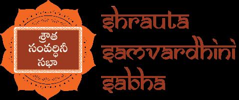 Shrauta Samvardhini Sabha